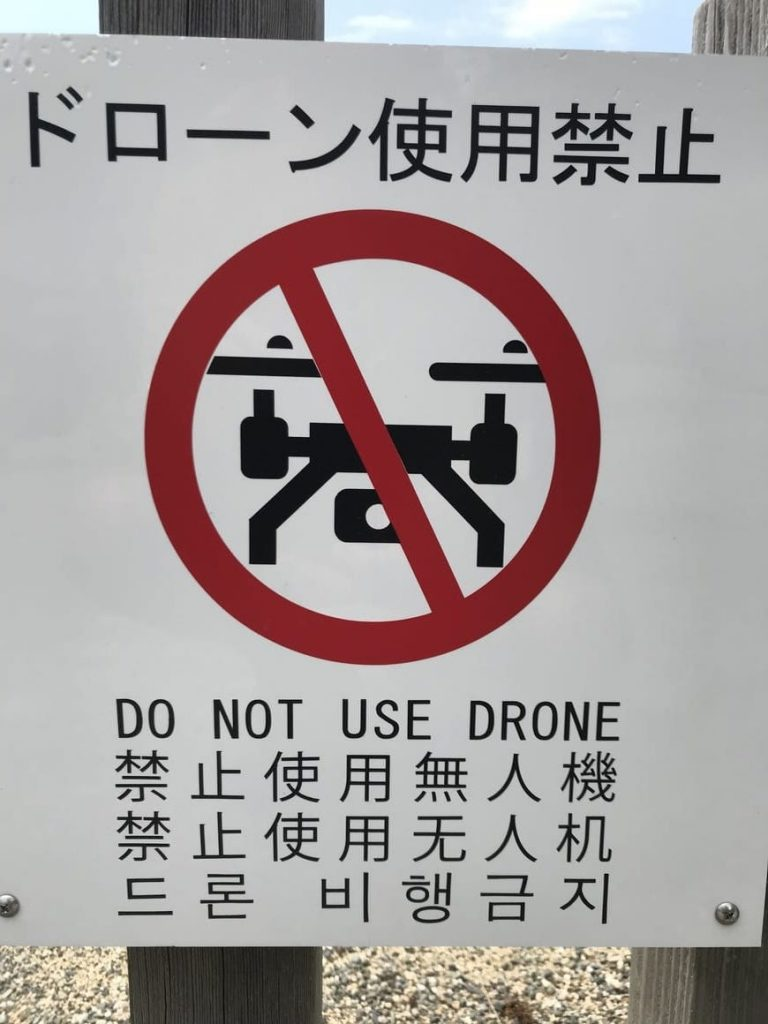 The best drone for travel is the one that will get through airport security!