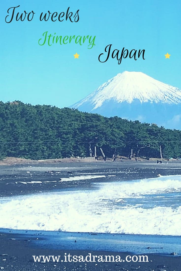 a Japan travel Blog and two week itinerary .