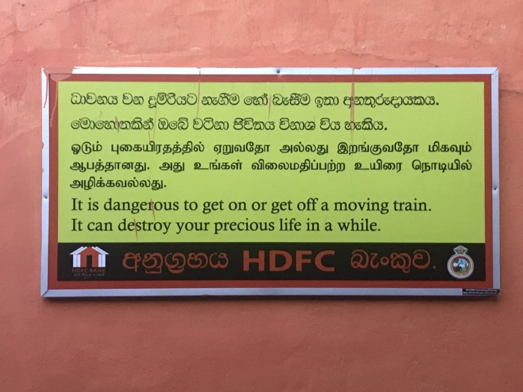 Best train journey in Sri Lanka